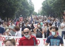 Πανελλαδική απεργία: Παρέλυσε η Θεσσαλονίκη - Συγκεντρώσεις, κυκλοφοριακές ρυθμίσεις , πως θα κυκλοφορούν τα λεωφορεία του ΟΑΣΘ (φωτό) - Κυρίως Φωτογραφία - Gallery - Video 5