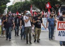 Πανελλαδική απεργία: Παρέλυσε η Θεσσαλονίκη - Συγκεντρώσεις, κυκλοφοριακές ρυθμίσεις , πως θα κυκλοφορούν τα λεωφορεία του ΟΑΣΘ (φωτό) - Κυρίως Φωτογραφία - Gallery - Video 4