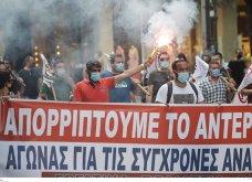Πανελλαδική απεργία: Παρέλυσε η Θεσσαλονίκη - Συγκεντρώσεις, κυκλοφοριακές ρυθμίσεις , πως θα κυκλοφορούν τα λεωφορεία του ΟΑΣΘ (φωτό) - Κυρίως Φωτογραφία - Gallery - Video 7