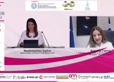 "Women Forum - Digital Edition: ""Πολυμορφία & Συμπερίληψη - Diversity & Inclusion""  - «Δεν είναι Okay να μην υπάρχει ισοτιμία στην στελέχωση των επιχειρήσεων»  - Κυρίως Φωτογραφία - Gallery - Video"