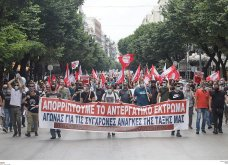 Πανελλαδική απεργία: Παρέλυσε η Θεσσαλονίκη - Συγκεντρώσεις, κυκλοφοριακές ρυθμίσεις , πως θα κυκλοφορούν τα λεωφορεία του ΟΑΣΘ (φωτό) - Κυρίως Φωτογραφία - Gallery - Video 10