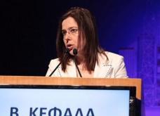 Ποια είναι η Ελληνίδα topwoman Βίκυ Κεφαλά  - Oρίστηκε ως μία από τους 12 ''σοφούς'' στην επιτροπή επενδύσεων του InvestEU   - Κυρίως Φωτογραφία - Gallery - Video