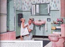 Design Vintage Pics: 20 χρωματιστά - πολυτελή - εντυπωσιακά μπάνια του 50 - Να πάρουμε ιδέες;  - Κυρίως Φωτογραφία - Gallery - Video 20