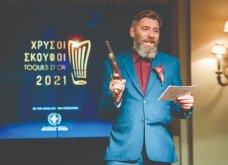 Χρυσοί σκούφοι 2021: Όλα όσα έγιναν στη λαμπερή τελετή απονομής - Μεγάλος νικητής ο Έκτορας Μποτρίνι (φώτο) - Κυρίως Φωτογραφία - Gallery - Video 42