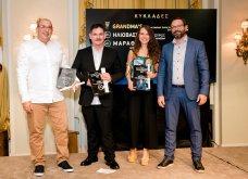 Χρυσοί σκούφοι 2021: Όλα όσα έγιναν στη λαμπερή τελετή απονομής - Μεγάλος νικητής ο Έκτορας Μποτρίνι (φώτο) - Κυρίως Φωτογραφία - Gallery - Video 50
