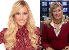 Έλλη, Πόπη, Όλγα: Πώς ήταν τότε πώς είναι τώρα οι κυρίες της ενημέρωσης - Κυρίως Φωτογραφία - Gallery - Video