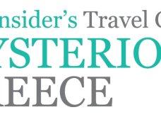 Αποκλειστικό: Made in Greece - Mysterious Greece & η πανέμορφη δημιουργός του Στεφανία-Ανακαλύψτε μια άλλη Ελλάδα - Κυρίως Φωτογραφία - Gallery - Video