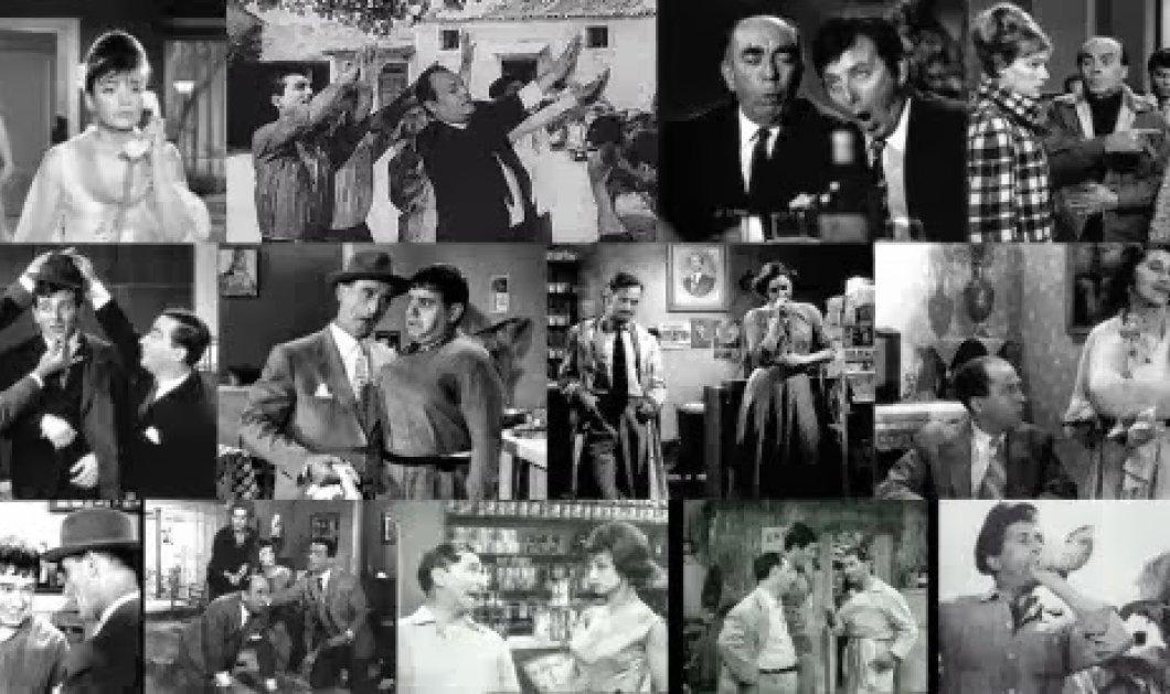 Εξαιρετικό ρεπορτάζ! Έγχρωμα πλάνα από ασπρόμαυρες ταινίες του ελληνικού κινηματογράφου - όλοι οι αγαπημένοι ηθοποιοί - Κυρίως Φωτογραφία - Gallery - Video