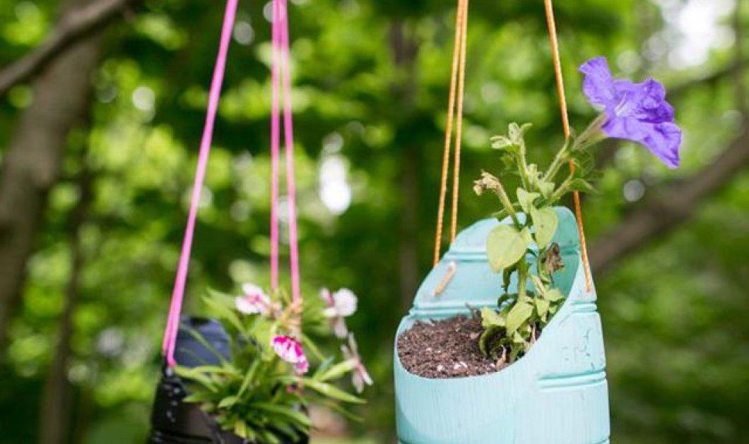 20+ ξεχωριστές προτάσεις για να ομορφύνετε τον κήπο σας  - Φώτο  - Κυρίως Φωτογραφία - Gallery - Video