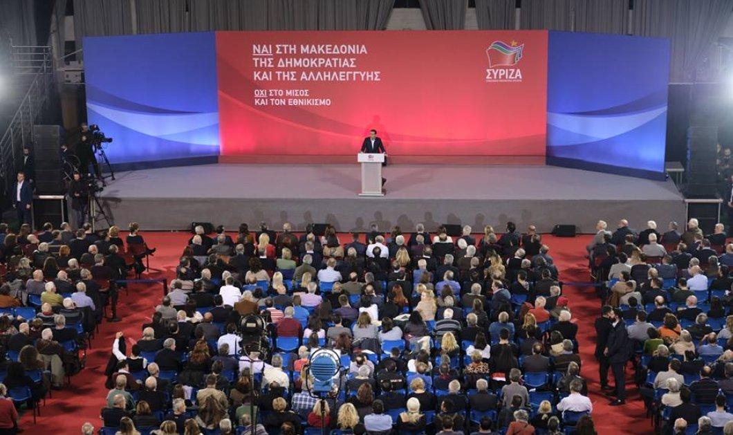 Τσίπρας: Η αριστερά δεν πουλάει την Μακεδονία, σώζει την κληρονομιά της - Πολιτικοί απατεώνες το παίζουν υπερπατριώτες (φώτο -βίντεο)  - Κυρίως Φωτογραφία - Gallery - Video