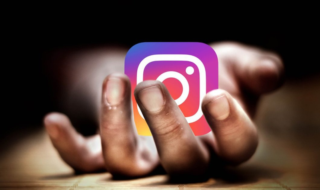 Instagram: Προχώρησε στην απαγόρευση φωτογραφιών που δείχνουν αυτοτραυματισμούς! - Κυρίως Φωτογραφία - Gallery - Video