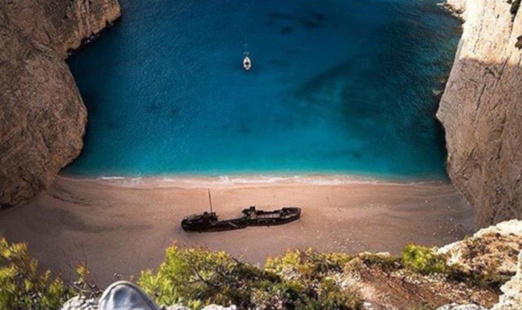 Ζάκυνθος: Ο τέλειος παράδεισος με την ανεκδιήγητη θέα! - Μαγευτική η φωτογραφία της ημέρας - Κυρίως Φωτογραφία - Gallery - Video