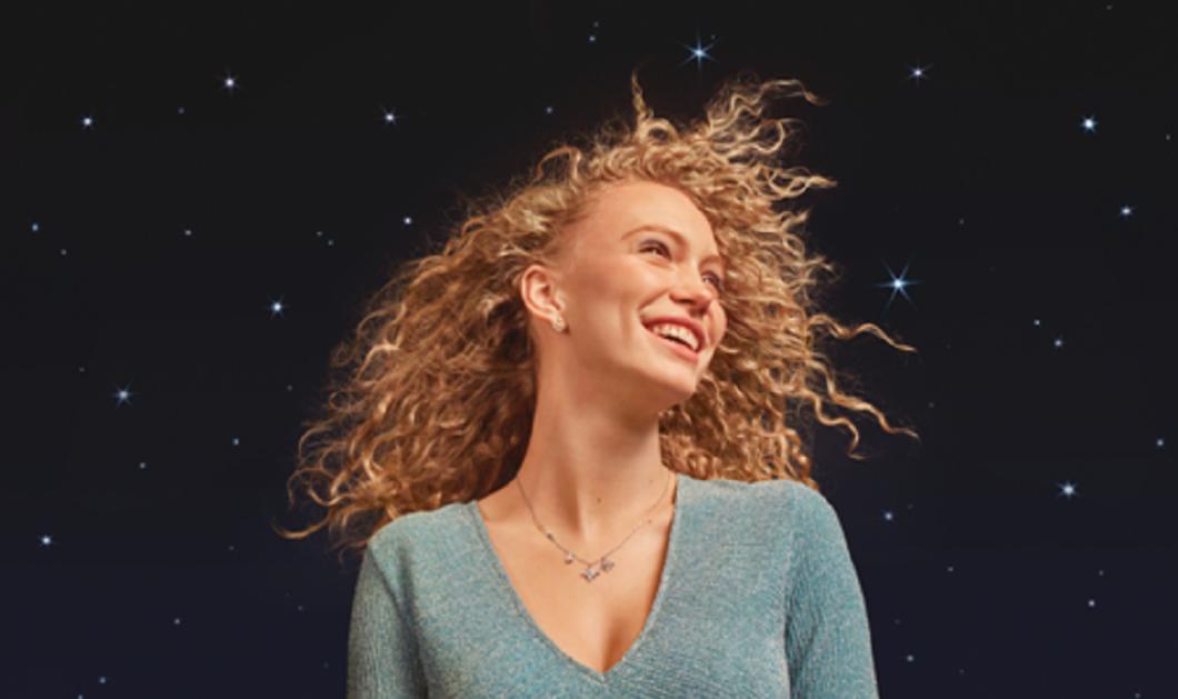 Η χειμερινή συλλογή της Swarovski αντλεί έμπνευση από το νυχτερινό ουρανό & σε προσκαλεί να βρεις το τυχερό σου αστέρι (φώτο) - Κυρίως Φωτογραφία - Gallery - Video
