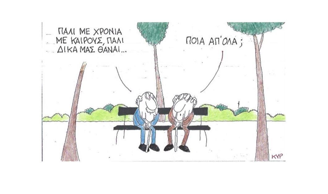 Τι αναρωτιέται ο καυστικός ΚΥΡ μέσα από το χιουμοριστικό του σκίτσο; - Κυρίως Φωτογραφία - Gallery - Video