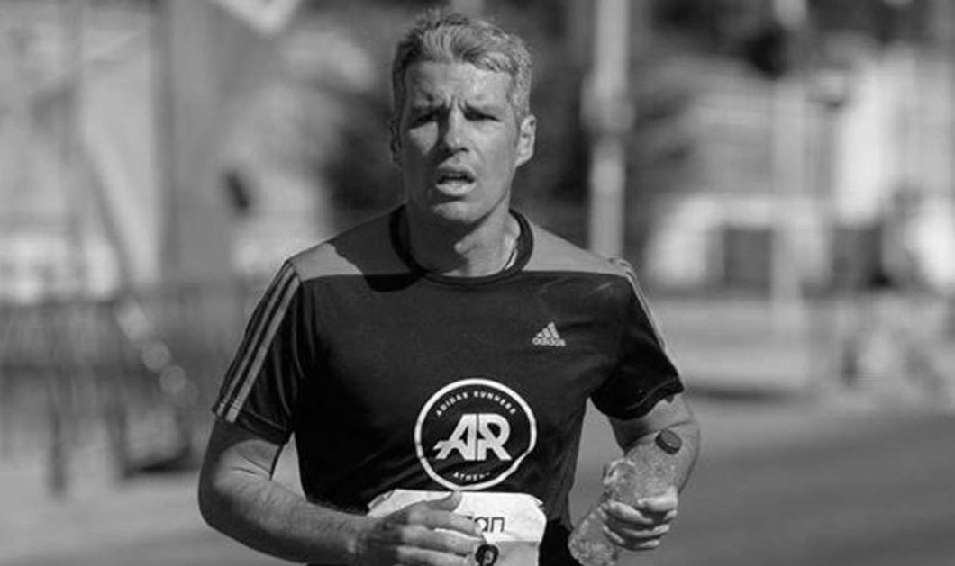 """For Katerina"": Ο Αλέξανδρος Γεωργίου τρέχει  573 χιλιόμετρα στη μνήμη της αγαπημένης του συζύγου - Ακολουθεί την πορεία της ζωής της - Κυρίως Φωτογραφία - Gallery - Video"