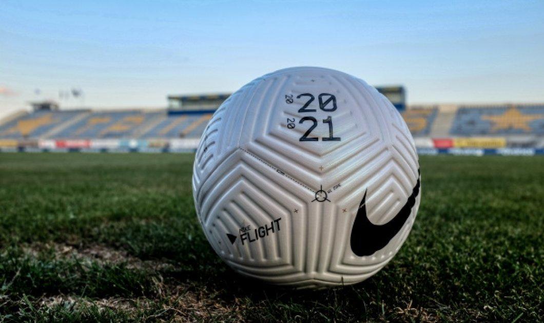 Αυτή είναι η νέα μπάλα της Super League για τη νέα σεζόν – Δείτε φωτό  - Κυρίως Φωτογραφία - Gallery - Video