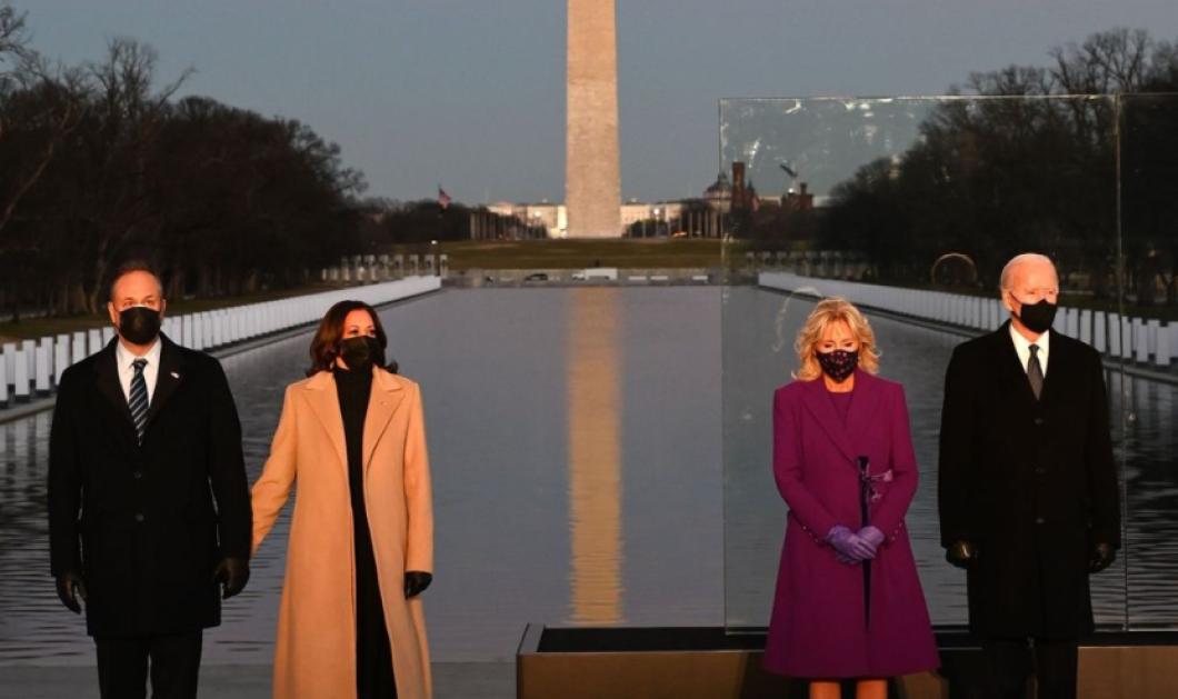 ΗΠΑ: Ο Τζο Μπάιντεν ορκίζεται 46ος πρόεδρος - Τα δάκρυα του & όλα όσα θα γίνουν στην ορκωμοσία (φωτό - βίντεο) - Κυρίως Φωτογραφία - Gallery - Video