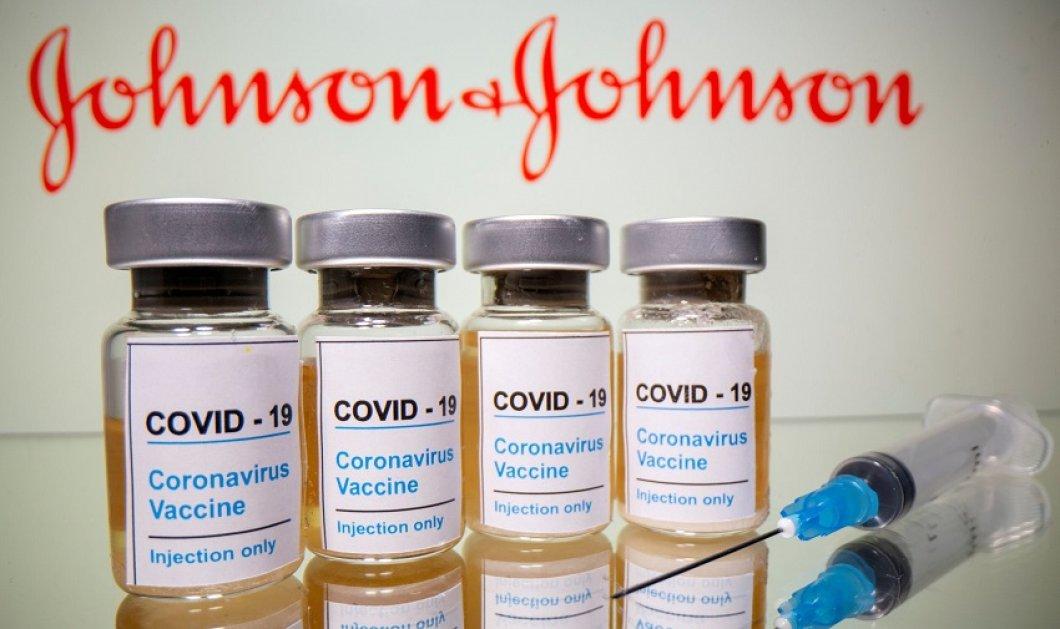 Good News: Το Το μονοδοσικό εμβόλιο της Johnson & Johnson παρέχει 100% προστασία από νοσηλεία - Κυρίως Φωτογραφία - Gallery - Video