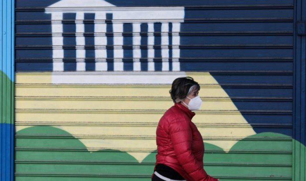 Κορωνοϊός - Eλλάδα: Αρνητικό  Ρεκόρ με 2.702 νέα κρούσματα, 431 διασωληνωμένοι, 40 θάνατοι - Κυρίως Φωτογραφία - Gallery - Video