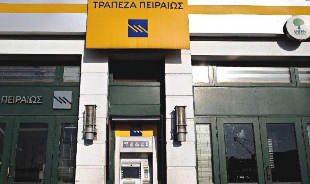 Η Τράπεζα Πειραιώς υποστηρίζει την βιώσιμη ανάπτυξη & αλλάζει τον τρόπο ενημέρωσης κινήσεων των τραπεζικών λογαριασμών  - Κυρίως Φωτογραφία - Gallery - Video
