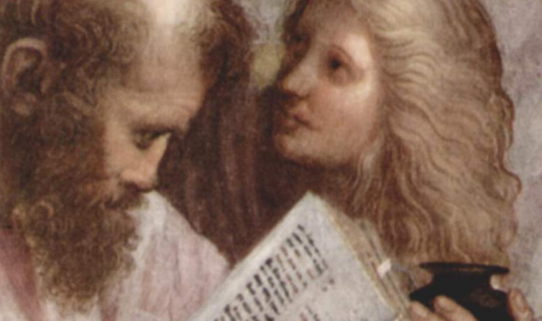 Οι μεγάλοι Πυθαγόρειοι φιλόσοφοι και μαθηματικοί ήταν κυρίως ..... γυναίκες - Θεανώ, Δεινώ, Αριγνώτη - Κυρίως Φωτογραφία - Gallery - Video