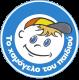 Το χαμόγελο του παιδιού - Media