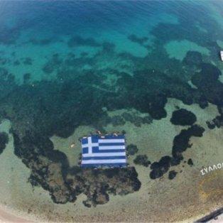 26/3/2015 - Η μεγαλύτερη ελληνική σημαία βρίσκεται στην Σάμο κάτω από το νερό και έχει μήκος 70τ.μ! - Κυρίως Φωτογραφία - Gallery - Video