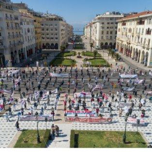 Εντυπωσιακή εικόνα από τη συγκέντρωση του ΠΑΜΕ στη Θεσσαλονίκη/ Photo: EUROKINISSI - ΒΕΡΒΕΡΙΔΗΣ ΒΑΣΙΛΗΣ - Κυρίως Φωτογραφία - Gallery - Video