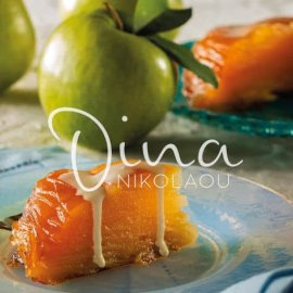 Ντίνα Νικολάου: Μια μαγική μηλόπιτα! Αέρινη υφή χωρίς αλεύρι, αυγά & γάλα από την μετρ του είδους - Κυρίως Φωτογραφία - Gallery - Video