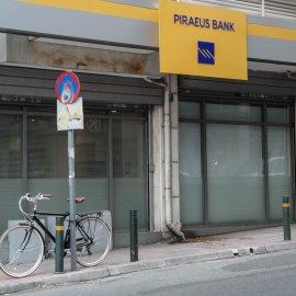 Νέα υπηρεσία αποταμίευσης «Pay & Save» από την τράπεζα Πειραιώς - Κυρίως Φωτογραφία - Gallery - Video