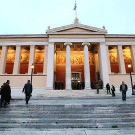 The «Highly Cited Researchers»: 14 Έλληνες πανεπιστημιακοί στη λίστα με τη μέγιστη επίδραση παγκοσμίως - Κυρίως Φωτογραφία - Gallery - Video