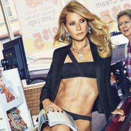 Ωχ ωχ ωχ: Η Γκουίνεθ Πάλτροου πουλάει δερμάτινα kinky εσώρουχα & μαστίγιο στο site της για 600 λίρες! Φώτο   - Κυρίως Φωτογραφία - Gallery - Video