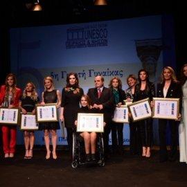 Βράβευση της κας Σοφίας Κουνενάκη Εφραίμογλου  σε εκδήλωση αφιερωμένη στις γυναίκες από τον Όμιλο UNESCO Πειραιώς και Νήσων - Κυρίως Φωτογραφία - Gallery - Video