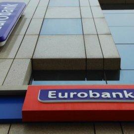 Η Eurobank Equities εκδίδει την πρώτη ανάλυση επιδοτούμενη από εισηγμένη - Κυρίως Φωτογραφία - Gallery - Video