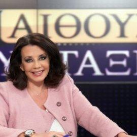 Η Κατερίνα Ακριβοπούλου ανακοίνωσε το τέλος της εκπομπής στη ΕΡΤ : «Θα μας έπαιρναν τα ζουμιά»… (φωτό & βίντεο) - Κυρίως Φωτογραφία - Gallery - Video