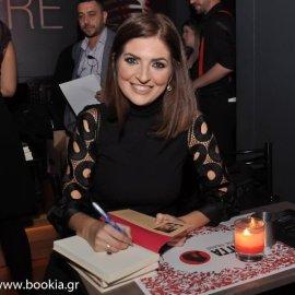 """Με μεγάλη επιτυχία πραγματοποιήθηκε η παρουσίαση του βιβλίου της δημοσιογράφου Μάρας Χαρμαντά """"Γυναικεία Γραφή"""" (φώτο) - Κυρίως Φωτογραφία - Gallery - Video"""
