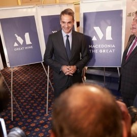 """""""Μ"""": Το νέο σήμα κατατεθέν για τα Μακεδονικά προϊόντα παγκοσμίως - Με σύνθημα """"Macedonia the Great"""" (φώτο-βίντεο) - Κυρίως Φωτογραφία - Gallery - Video"""