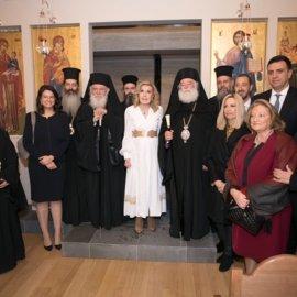 Με επισημότητα & κατάνυξη εγκαινιάστηκε ο Ιερός Ναός Αγίας Άννης  στην Ογκολογική Μονάδα Παίδων «Μαριάννα Β. Βαρδινογιάννη – ΕΛΠΙΔΑ» (φώτο) - Κυρίως Φωτογραφία - Gallery - Video