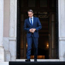 Κυριάκος Μητσοτάκης: Στο Παγκόσμιο Οικονομικό Φόρουμ στο Νταβός της Ελβετίας συμμετέχει σήμερα & αύριο ο πρωθυπουργός - Κυρίως Φωτογραφία - Gallery - Video