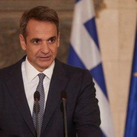 Κυρ. Μητσοτάκης: Μπαράζ επαφών με θέμα τις ελληνοτουρκικές σχέσεις - τη Διάσκεψη του Βερολίνου & τη Λιβύη  - Κυρίως Φωτογραφία - Gallery - Video