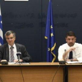 Κορωνοϊός – Ελλάδα: 62 νέα κρούσματα, 1.735 συνολικά - 73 οι θάνατοι - Κυρίως Φωτογραφία - Gallery - Video