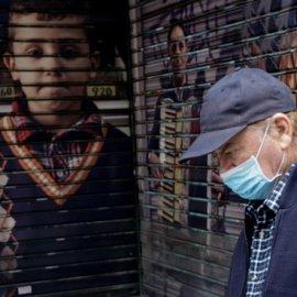Κορωνοϊός: Στους 57 οι νεκροί στη χώρα μας - Εξέπνευσε 52χρονος στο Αττικό Νοσοκομείο - Κυρίως Φωτογραφία - Gallery - Video