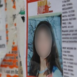 Η 10χρονη που απήγαγε η 33χρονη κατέθεσε: «Με μακιγιάρισε, με φωτογράφισε, έβριζε την μαμά, video calls με μαύρο» - Κυρίως Φωτογραφία - Gallery - Video