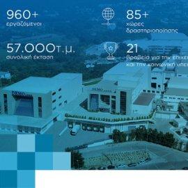 Το 2021 η DEMO ABEE θα κυκλοφορήσει σκεύασμα Δεξαμεθαζόνης στην Ελλάδα - Κυρίως Φωτογραφία - Gallery - Video