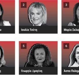 Αυτές είναι οι 20 πιο ισχυρές Ελληνίδες στις επιχειρήσεις – Αυτοδημιούργητες, επικεφαλής πολυεθνικών σε νευραλγικές θέσεις – Η λίστα   - Κυρίως Φωτογραφία - Gallery - Video