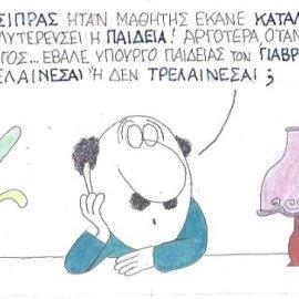 Ο Κυρ στην γελοιογραφία του: Όταν ο Τσίπρας ήταν μαθητής έκανε καταλήψεις για να καλυτερεύσει η παιδεία! - Κυρίως Φωτογραφία - Gallery - Video