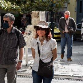 """Θεωρίες συνωμοσίας για τον κορωνοϊό: Ποιοι λαοί είναι πιο """"ψεκασμένοι""""- Η ντροπιαστική θέση της Ελλάδας - Κυρίως Φωτογραφία - Gallery - Video"""
