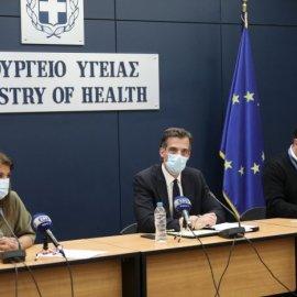 Κορωνοϊός - Χαρδαλιάς, Παπαευαγγέλου: ''Τα μέτρα δεν τηρήθηκαν από όλους - Τα νοσοκομεία μας άντεξαν'' (βίντεο) - Κυρίως Φωτογραφία - Gallery - Video