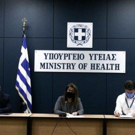 Κορωνοϊός - Ελλάδα: Πλαφόν στις τιμές των τεστ - 40 ευρώ το μοριακό, 10 το rapid (βίντεο) - Κυρίως Φωτογραφία - Gallery - Video