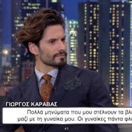 Ο Γιώργος Καράβας στον Αρναούτογλου: Η Γιάννα Νταρίλη με πήρε σηκωτό και από δημοσιογράφο με έβαλε στη μόδα - Έκλαψα πολλές φορές (βίντεο) - Κυρίως Φωτογραφία - Gallery - Video
